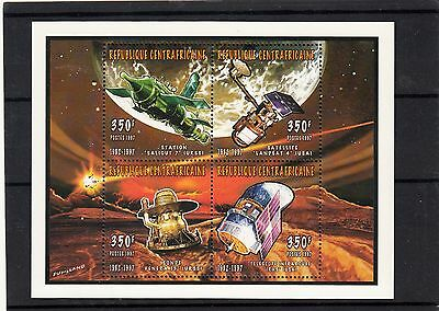 Central African Republic, International space program the set of 5 s/s.  Rare