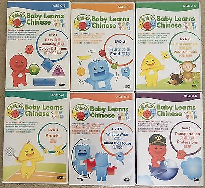 NEW Baby Learns Chinese DVD 1-6 Ages 0-6 Educational Toddler ORIGINAL GENUINE