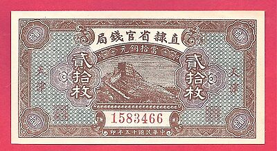China 1926 Provincial Bank of Chihli 20 Copper Coins P-S1282 High Grade