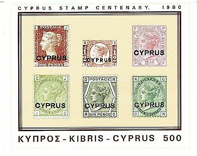 Cyprus.  QEII 1980 Cyprus stamp centenary Min Sheet.  Scott 532.  Beautiful UMM.
