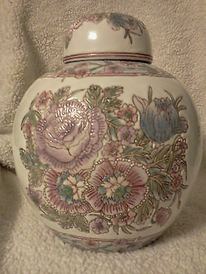 "ANTIQUE Chinese Porcelain TEXTURED ENAMEL - 10"" Ginger Jar - URN - CADDIE - VASE"