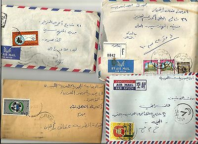 Libya, 12 covers sent from Libya to Egypt to the famous Egyptian singer Afaf Rad