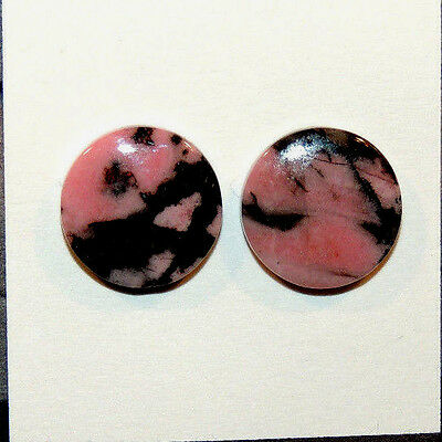 Rhodonite Cabochons 15mm with 4mm dome set of 2 (12507)