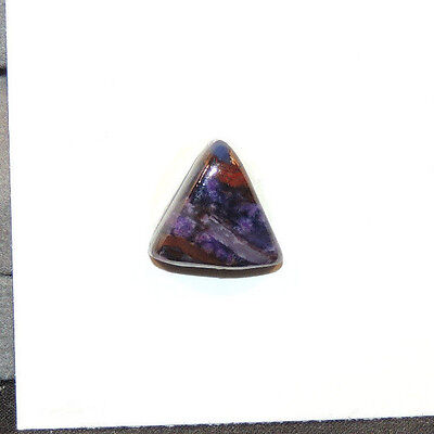 Sugilite Cabochon 12x12.5mm with 4.5mm dome (12506)