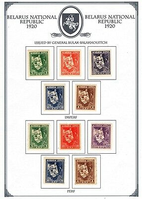 White Russia - 1920 Un-issued set of 5 stamps perforated and imperf -  mounted