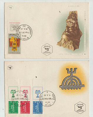 2 Early Isreal Covers From 1957 Both In Very Fine Condition