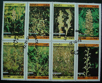 Oman 1973: Flowers: Pre Cancelled Mnh M/s