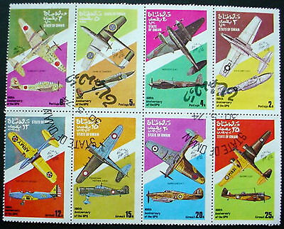 Oman 1974: Military Aircraft: Pre Cancelled Mnh M/s