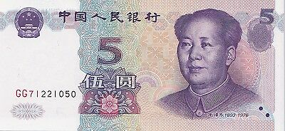 China 5 Yuan UNC Bank Note (Year 2005)