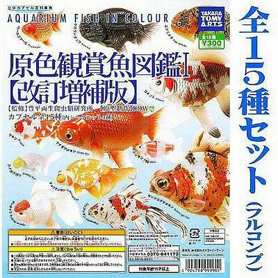YUJIN Aquarium Fish In Colour Gashapon Goldfish Collection 2nd 15 Figure SET