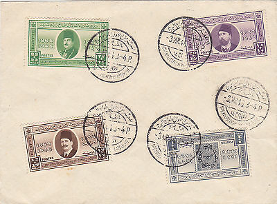 Egypt 1946 1st Stamp Exhibition FDC