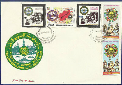 Pakistan 1981 Mnh Fdc Third Islamic Summit Conference Second Series Flag