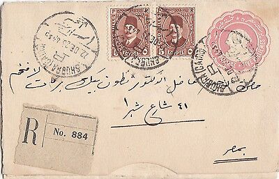 Egypt 1928 Uprated 5m Letter sheet Stationery sent local Reg. from Shubra