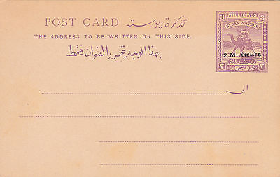 Egypt Sudan 2m on 3m Stationery card Mint