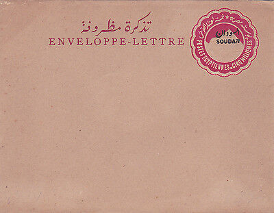 Egypt overprint Sudan 5m Enveloppe Letter Stationery Mint