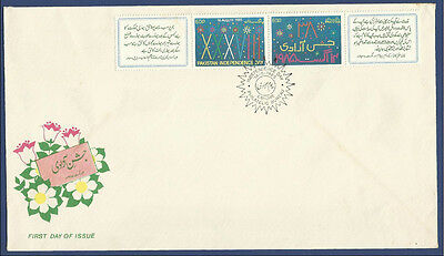 Pakistan 1985 Mnh Rare Fdc Independence Day Celebrations, 38Th Anniversary
