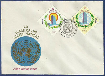 Pakistan 1985 Mnh Fdc 40Th Anniversary Of The United Nations, Un, U.n
