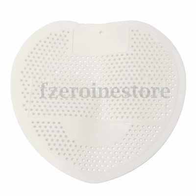 Fragranced Deodorising Urinal Screen Mat Pad Toilet Anti Blockage Deodoriser 58
