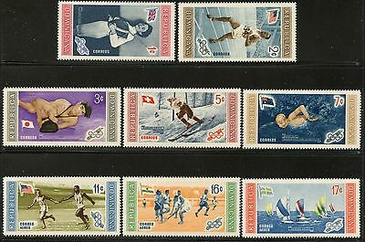 DOMINICAN REP Sc#501-5, C106-8 + 2 SS 1958 Olympic Winners Perf & Imperf Mint NH