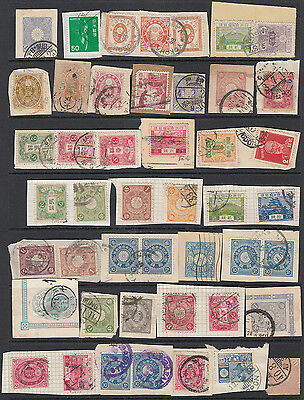 Japan Selection Early Stamps (46) Used Includes Postmarks #11