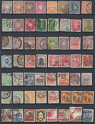 Japan Selection Early Stamps (56) Used Includes Postmarks #14