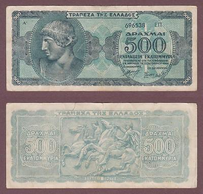 Greece 500 Million Drachmas 1944 --- Fpfw