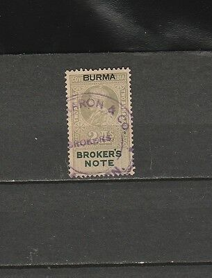 Burma STAMP 1937 ISSUED BROKER'S NOTE REVENUE SINGLE, RARE