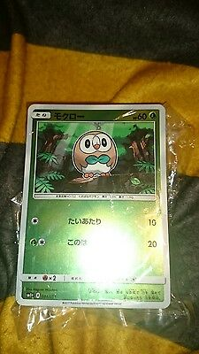 Pokemon Cards Sun and Moon Japanese Expansion  50 Mystery Lot