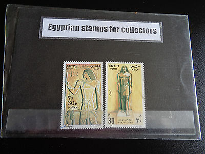 EGYPTIAN STAMP PACK EGYPTIAN STAMPS FOR COLLECTORS 2 STAMPS #sp46