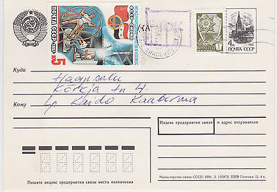 Estonia 1991 Local Issue Haapsalu Postal Card Provisional Surcharge 10 Used