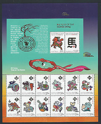 2014 Christmas Island Year of the HORSE Sheetlet Fine Mint MNH/MUH