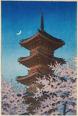 Kawase Hasui ORIGINAL Woodblock Print SPRING EVENING, Ueno Toshogu Shrine EXC!!