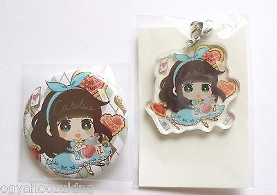 Code Realize limited key ring can badge set   alice net ver. Cardia new