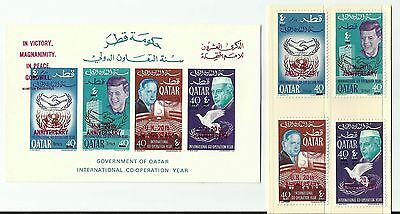 New Currency With Red Overprint - Rare S/s & 4 Stamps - Mnh** - Qatar, Year 1966