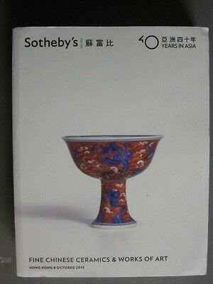 Sotheby 10/8/13 Fine chinese Ceramics HK0477 - huge book