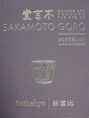 Sotheby 10/8/14 antique Chinese Porcelain - through eyes of Sakamoto Goro