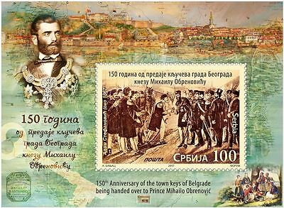 SERBIA 2017 - 150th years of the town keys handed to M.Obrenovic
