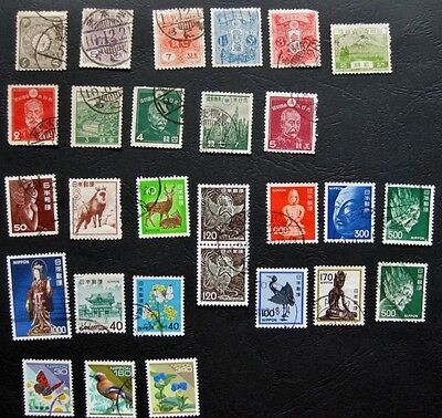 Japan 1899 to 1992: Collection of 26 Stamps