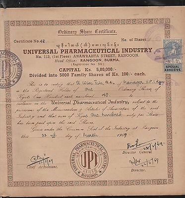 Burma SAVING 1969 ISSUED STOCK SHARE CERTIFICATE, SUPER RARE
