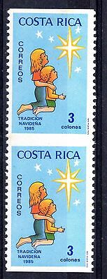 Costa Rica 1985 Christmas Tradition - star - IMPERF horizontal