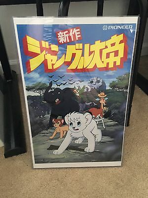 Kimba The White Lion 11x17 Lithograph Poster