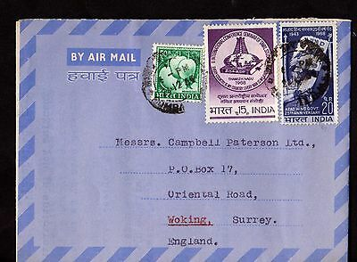 Stamps & AIR MAIL LETTER ~ INDIA ~ 1969