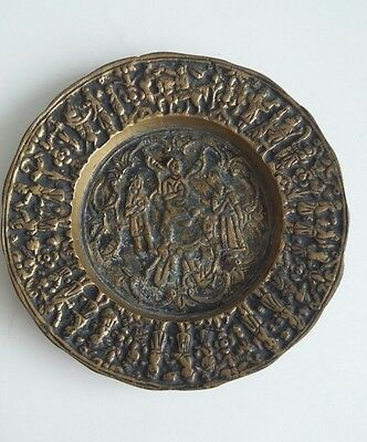Vintage Decorative Brass Coin Jewellery Pin Tray Plate
