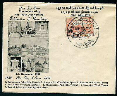 1959 Burma. Celebration of Mandalay anniversary cover