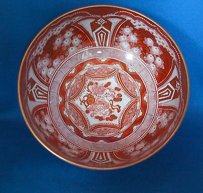 Antique Kutani bowl with Chrysanthemums signed with impressed mark