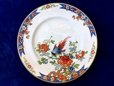 Antique WOOD & SONS England 1917 Dinner Plate Bird of Paradise Phoenix Lotus