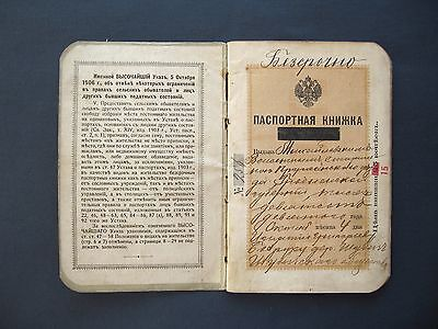 Very Rare Russian Imperial Passport 1909 and Document on the allocation of land