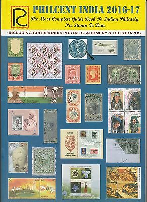 Philcent India Guide Book Catalog By P C Jaiswal Latest 2016-17 All India Stamps