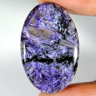 51.65cts 100% NATURAL GORGEOUS RUSSIAN BLUE CHAROITE OVAL CABOCHON A+ GEMSTONE