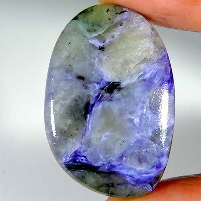 59.85cts NATURAL LOVELY RUSSIAN BLUE CHAROITE OVAL CABOCHON UNTREATED GEMSTONE
